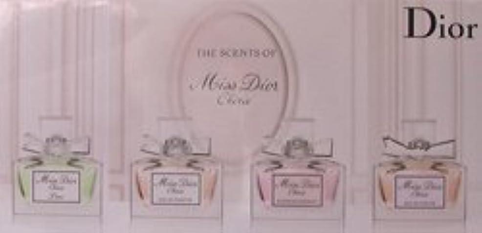 に変わるあいまいな未亡人ザセンツオブミスディオールシェリーミニ香水セット