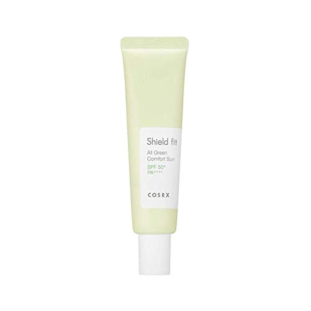 明示的に平均欠員COSRX シールドフィットオールグリーンコンフォートサン 35ml SPF50+ PA++++ コースアールエックス Shield Fit All Green Comfort Sun