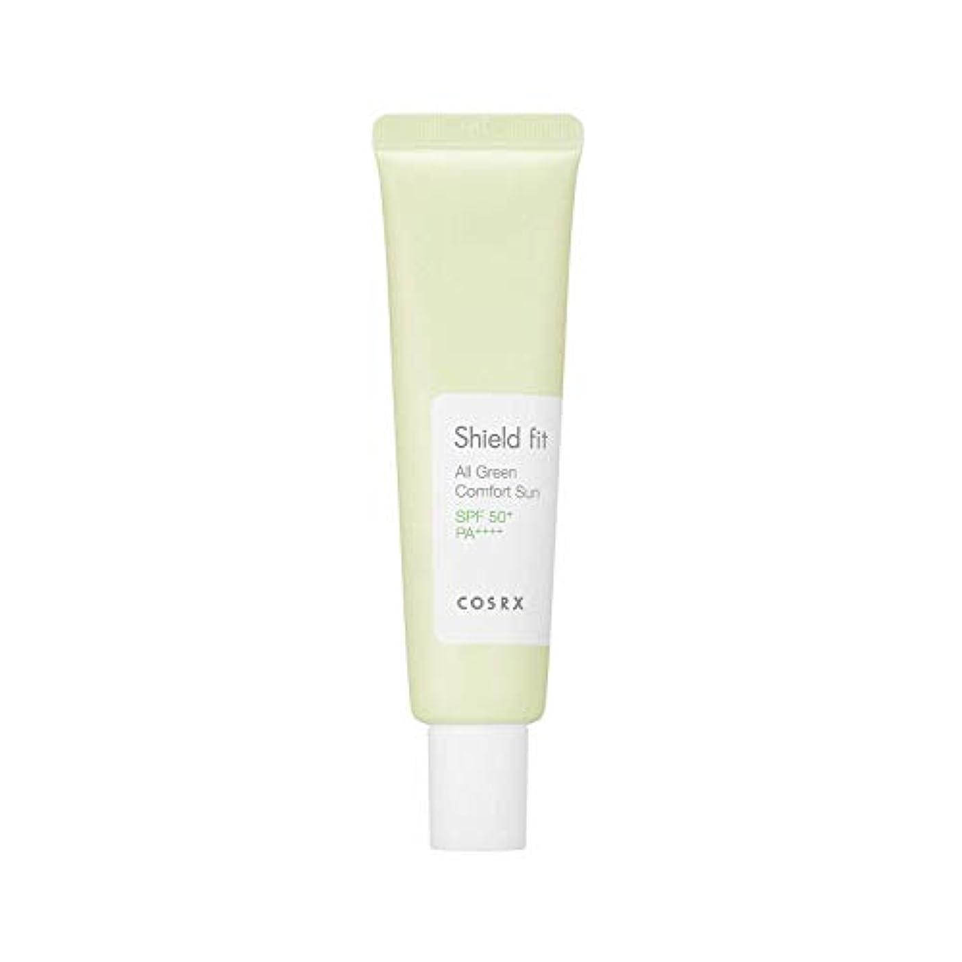 微妙ペンフレンド年金受給者COSRX シールドフィットオールグリーンコンフォートサン 35ml SPF50+ PA++++ コースアールエックス Shield Fit All Green Comfort Sun