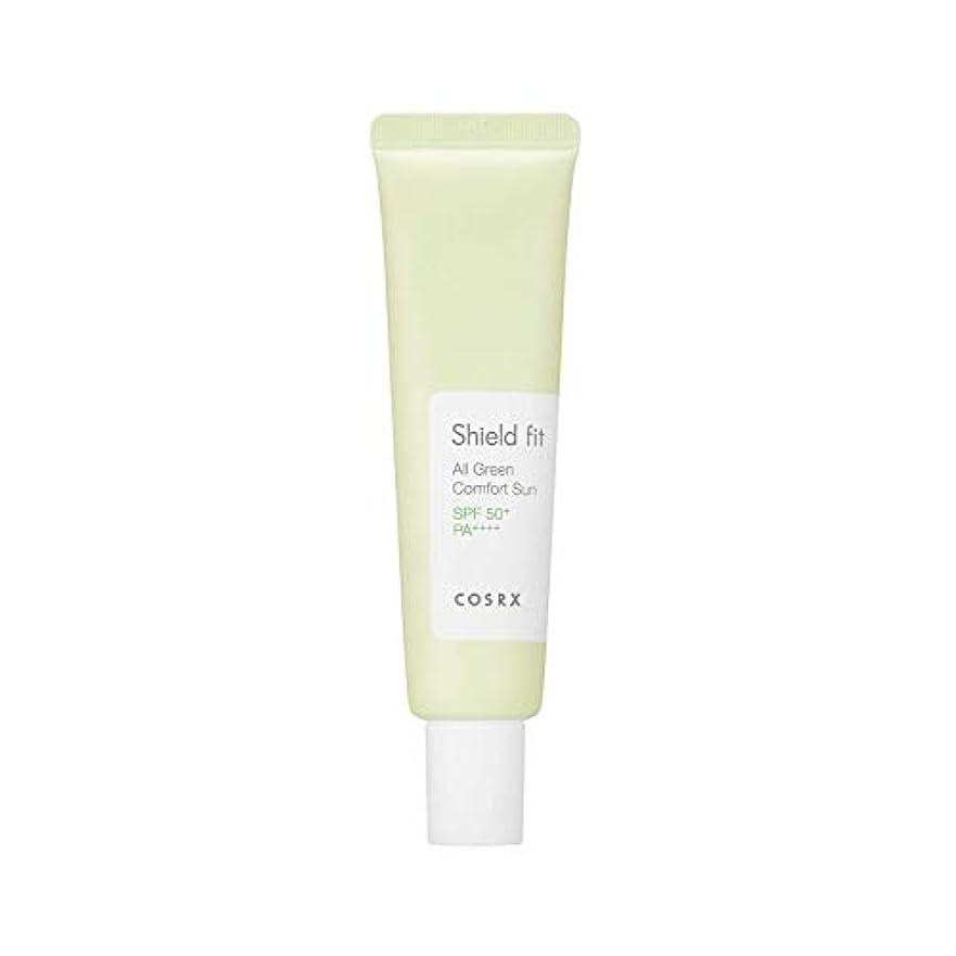 胸モナリザ独立COSRX シールドフィットオールグリーンコンフォートサン 35ml SPF50+ PA++++ コースアールエックス Shield Fit All Green Comfort Sun
