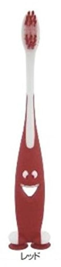 中央扱いやすいジョージスティーブンソンスタンディング スマイリー歯ブラシ 各色 1本 吸盤付 (レッド)