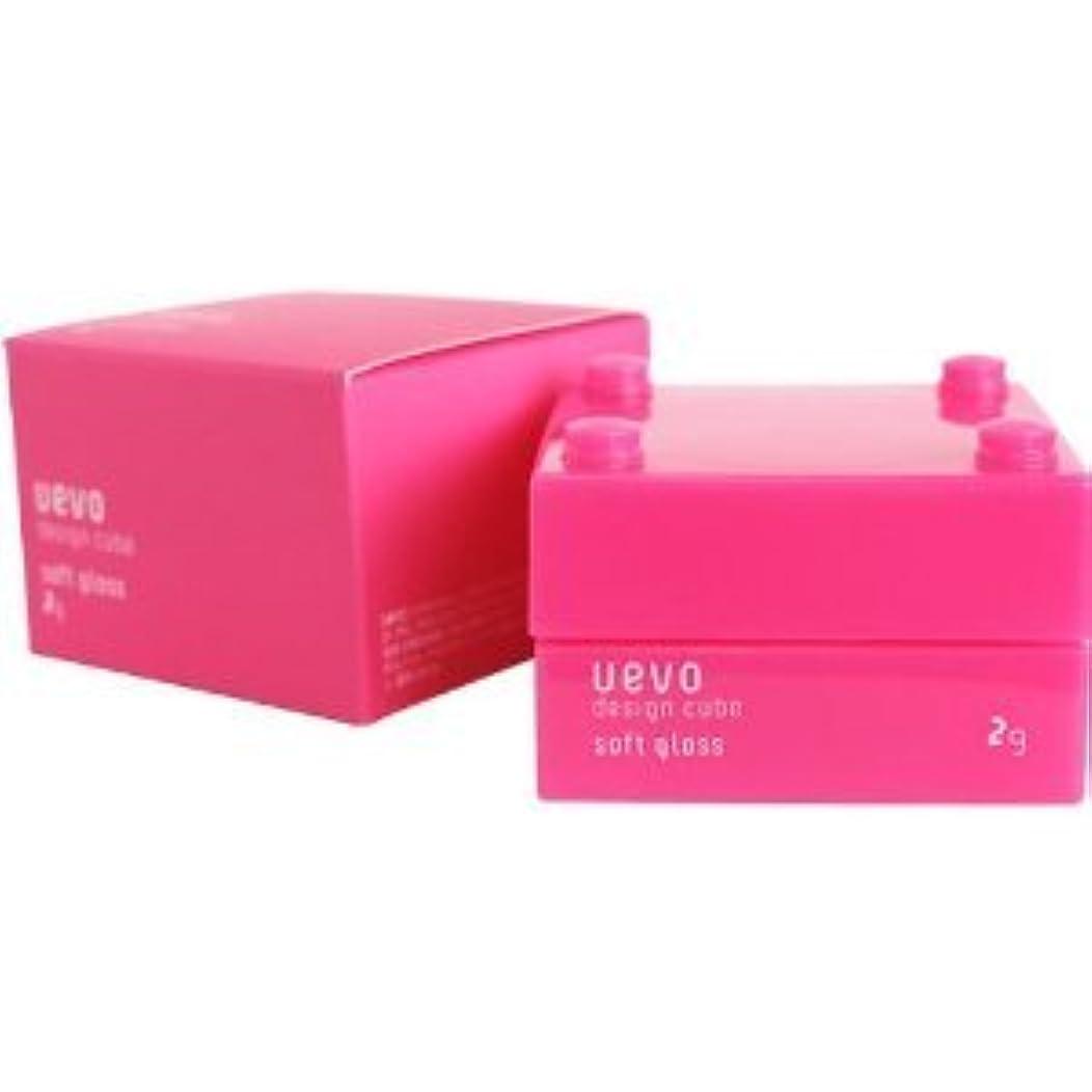 高潔な協会現在【X3個セット】 デミ ウェーボ デザインキューブ ソフトグロス 30g soft gloss DEMI uevo design cube
