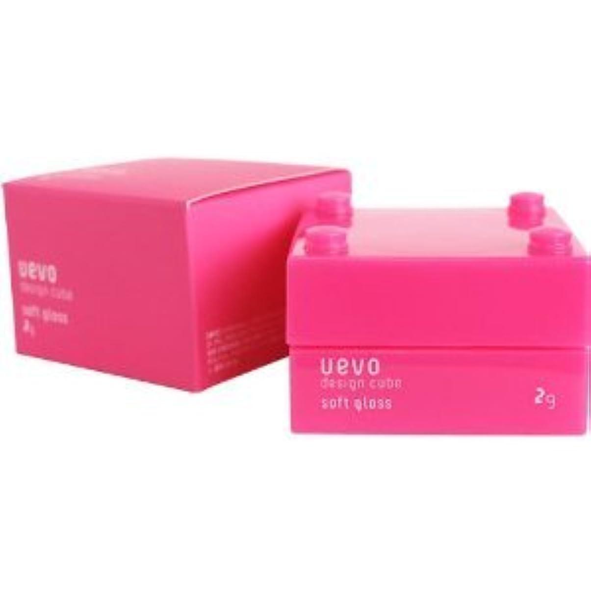 腐った作り損傷【X2個セット】 デミ ウェーボ デザインキューブ ソフトグロス 30g soft gloss DEMI uevo design cube