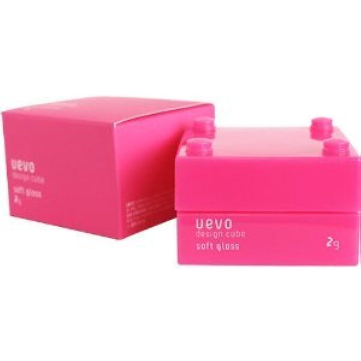 哀分泌する家庭教師【X2個セット】 デミ ウェーボ デザインキューブ ソフトグロス 30g soft gloss DEMI uevo design cube