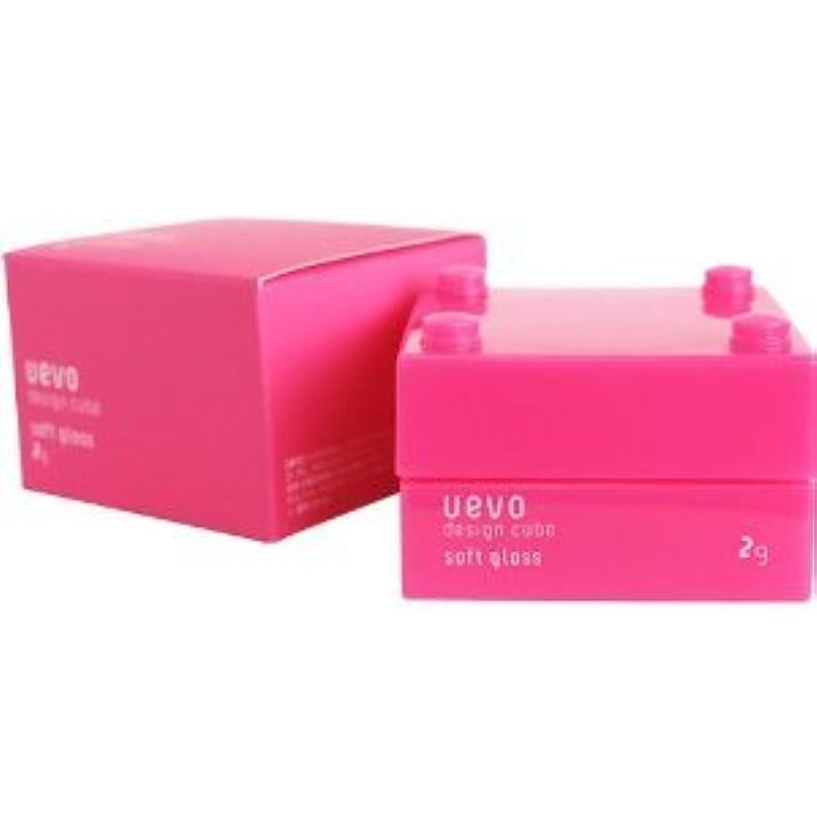 薬空中スタジオ【X3個セット】 デミ ウェーボ デザインキューブ ソフトグロス 30g soft gloss DEMI uevo design cube