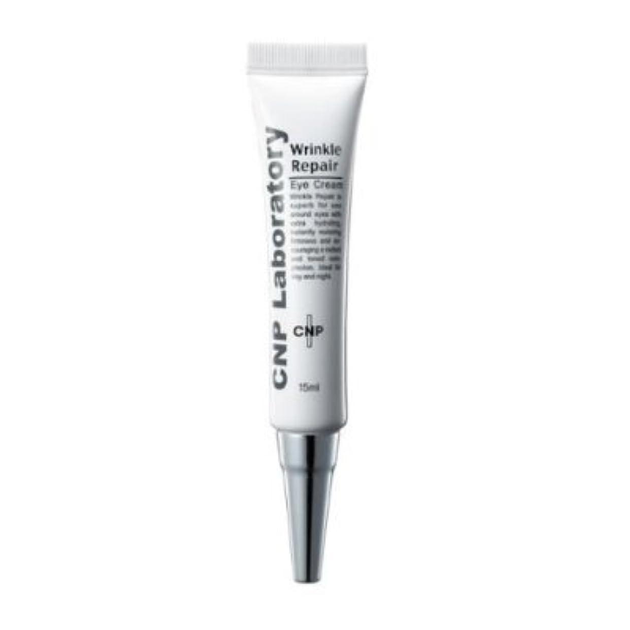 原子体操選手流暢KOREAN COSMETICS, CNP Laboratory_ Wrinkle Repair Eye Cream 15ml (anti-wrinkle, around the eyes elastic grants,...