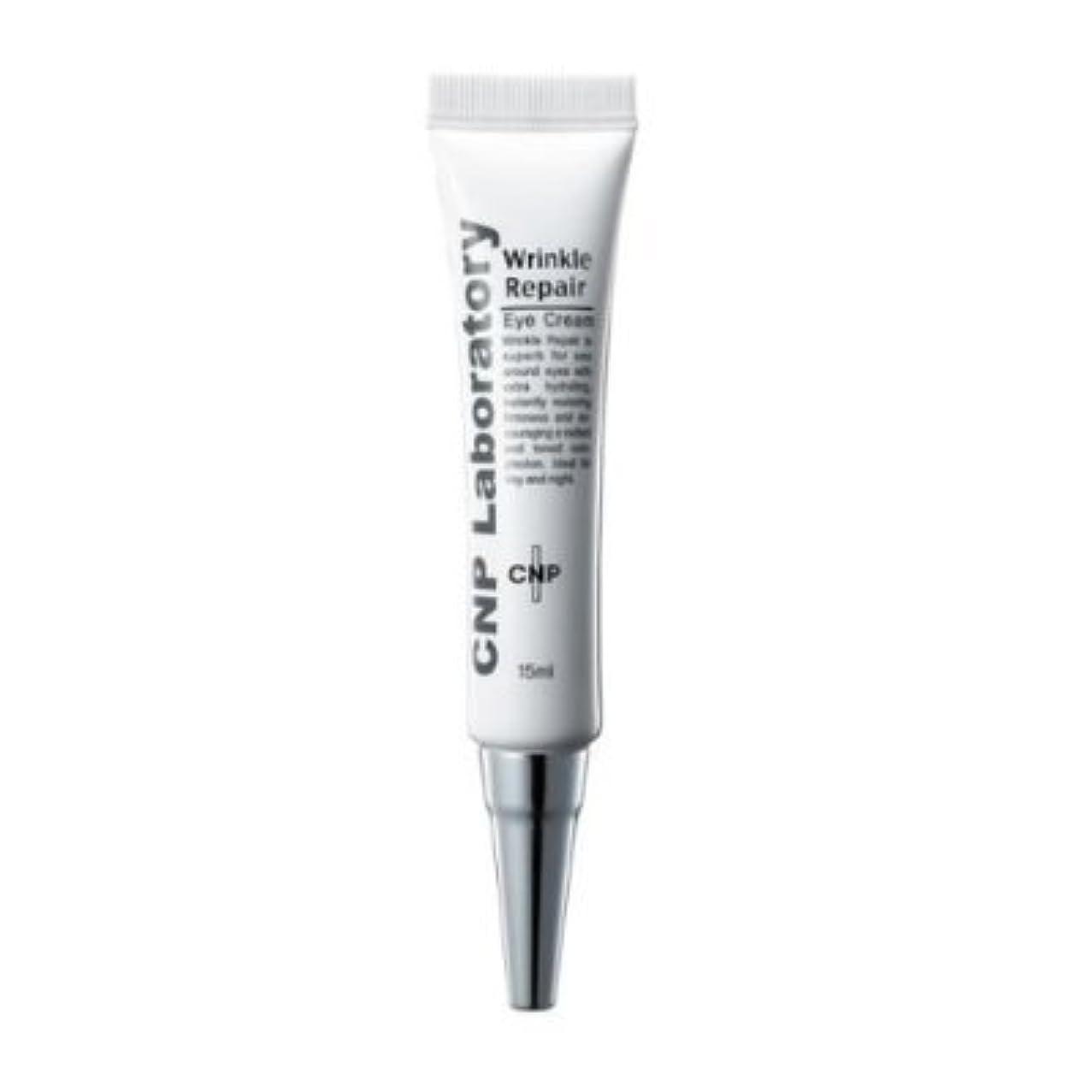 お別れ出身地私たちKOREAN COSMETICS, CNP Laboratory_ Wrinkle Repair Eye Cream 15ml (anti-wrinkle, around the eyes elastic grants,...