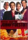 ジョニー・デスティニー [DVD]