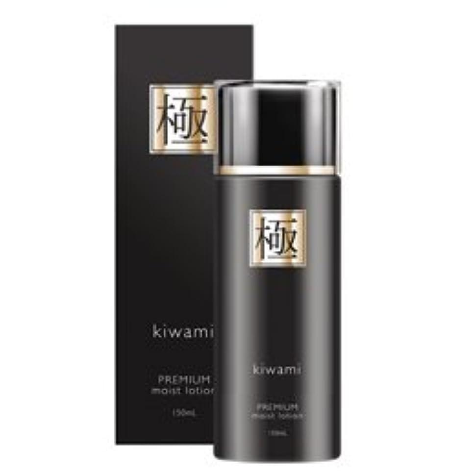 興奮ピービッシュベルト【まとめ 2セット】 極 プレミアムモイストローション premium moist lotion
