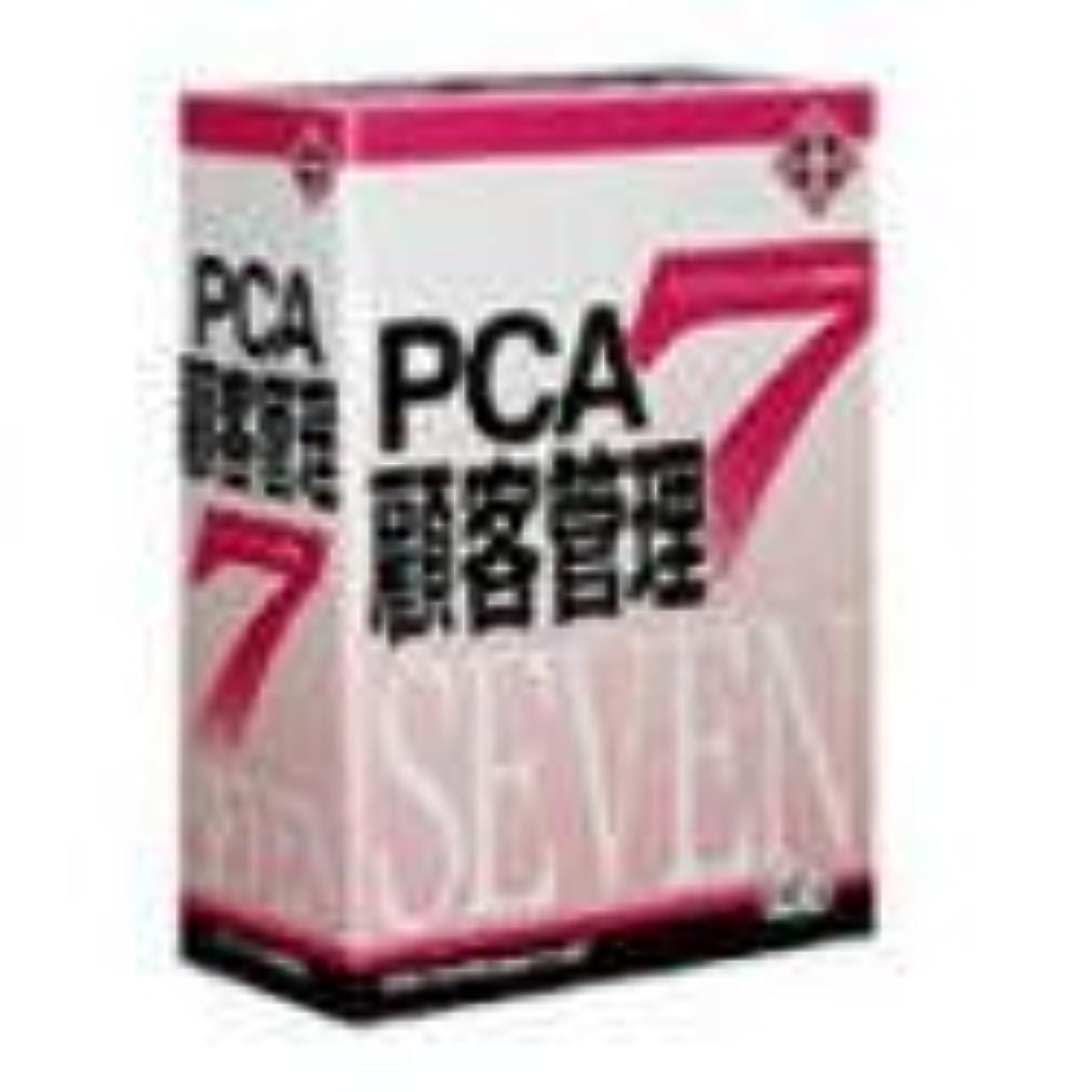 泳ぐ仕事に行く矩形PCA顧客管理 7