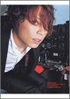 T.M.Revolution T.M.R.LIVE REVOLUTION'02 B★E★S★T SPECIAL SUMMER CRUSH 2002の詳細を見る