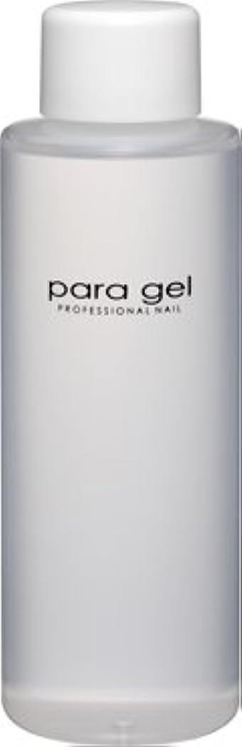解釈する港アソシエイト★para gel(パラジェル) <BR>パラクリーナー 120ml