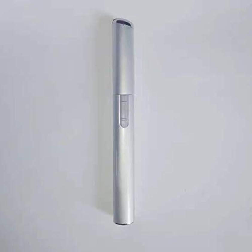 無傷タイヤレディHello 電動眉ナイフ男性と女性の自動スクレーピング眉眉トリマーシェーバー (Color : Silver, Size : A)