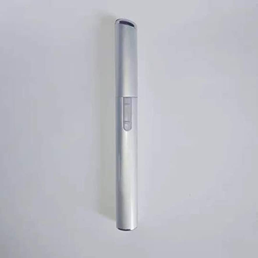 振幅不変永遠のHello 電動眉ナイフ男性と女性の自動スクレーピング眉眉トリマーシェーバー (Color : Silver, Size : A)
