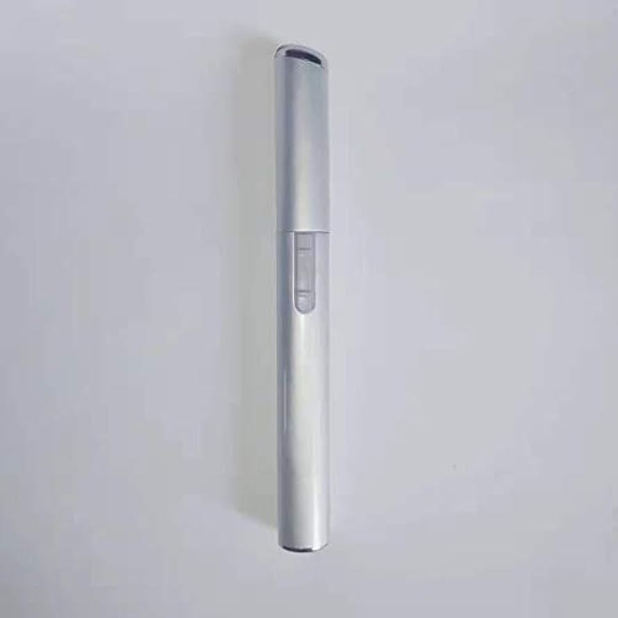 鉄記録セージHello 電動眉ナイフ男性と女性の自動スクレーピング眉眉トリマーシェーバー (Color : Silver, Size : A)