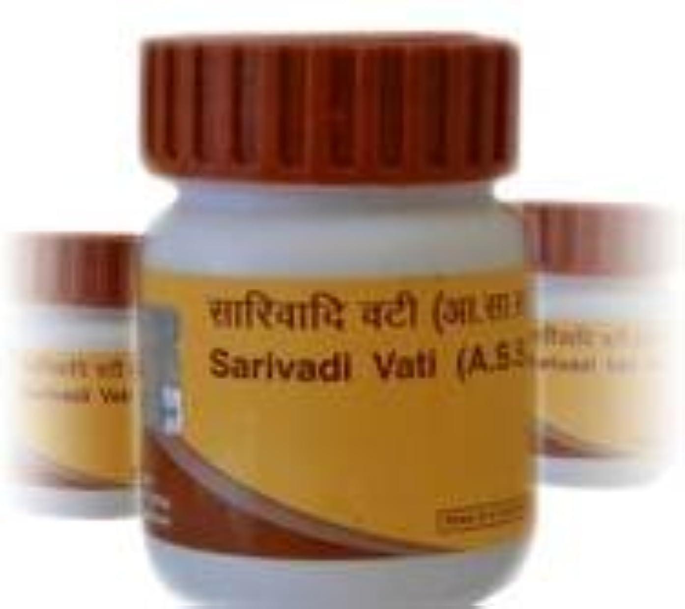 の配列国民虫Sarivadi Vati 20 gm