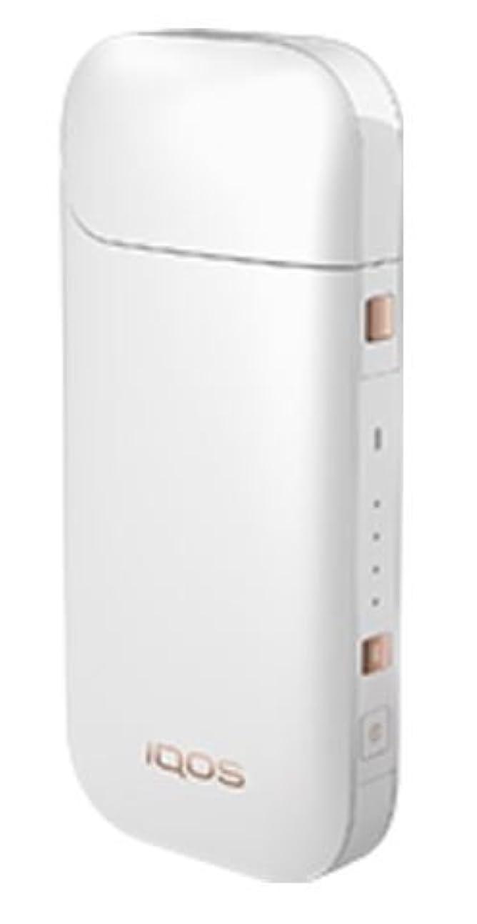 高揚したフィード枝アイコス(IQOS) 2.4plus 新型 チャージャー単品 ホワイト