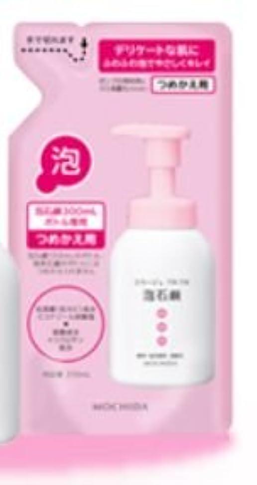 洗剤救援遡るコラージュフルフル 泡石鹸 (つめかえ用) 210mL ×5個