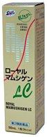 【第3類医薬品】ローヤルマムシゲン内服液 50mL×3 ×5