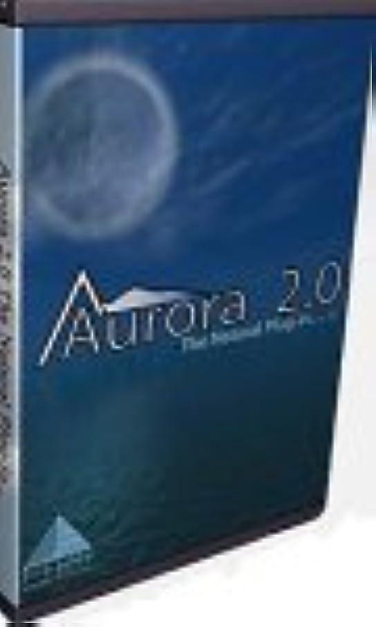 幻滅ショートカット特にAurora 2 <Win>