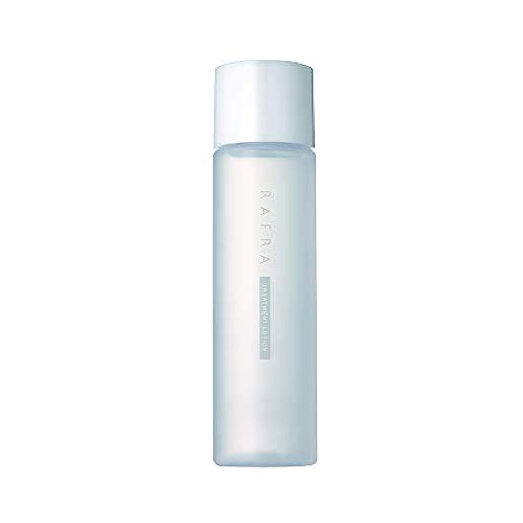 飢饉四分円風味ラフラ トリートメントローション 150ml 化粧水 ブースター 導入液