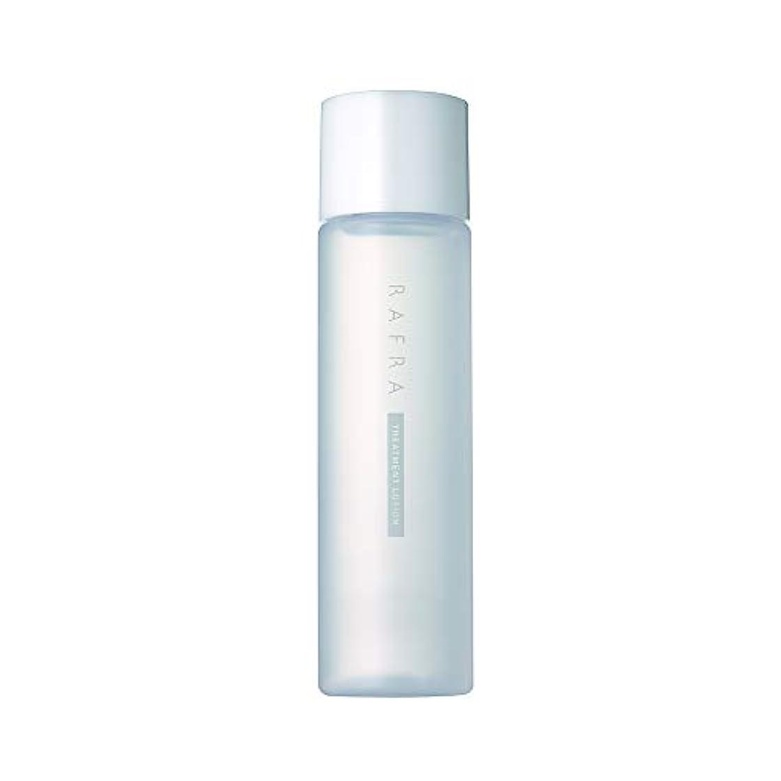 魅力的であることへのアピール締め切り多数のラフラ トリートメントローション 150ml 化粧水 ブースター 導入液