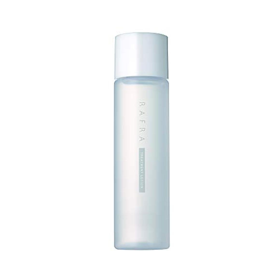 謝るかご変更可能ラフラ トリートメントローション 150ml 化粧水 ブースター 導入液