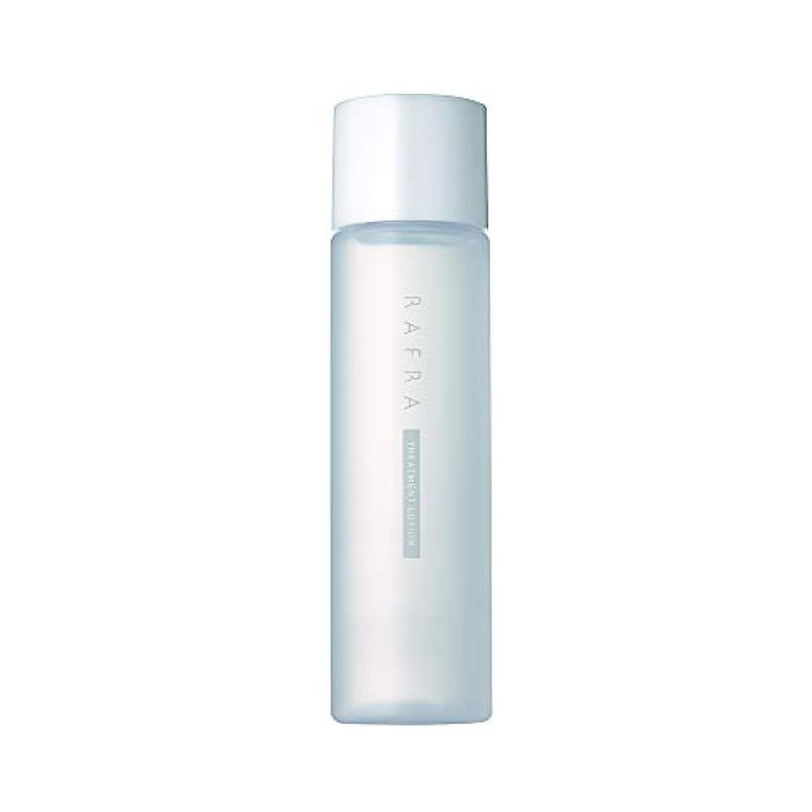 病弱配置尋ねるラフラ トリートメントローション 150ml 化粧水 ブースター 導入液