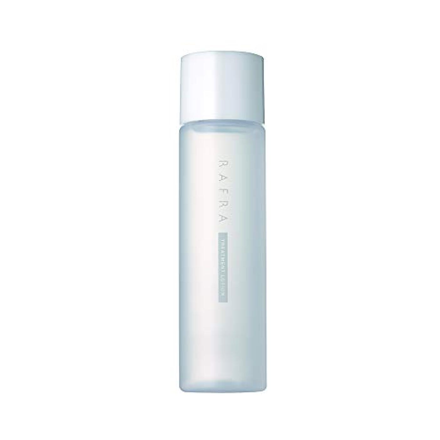 環境に優しい失望させるエンディングラフラ トリートメントローション 150ml 化粧水 ブースター 導入液