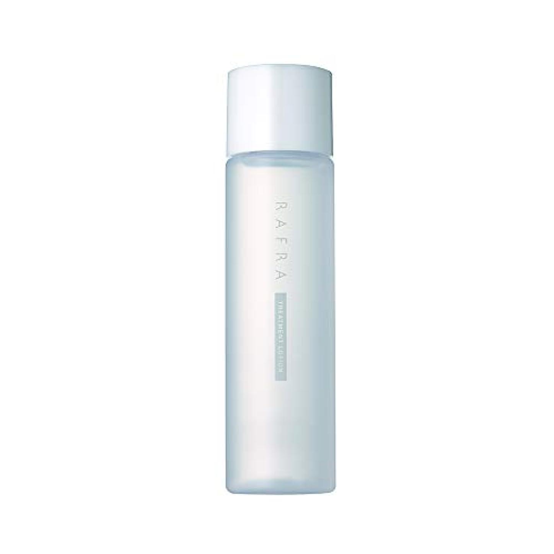 自分のために電気陽性透けるラフラ トリートメントローション 150ml 化粧水 ブースター 導入液