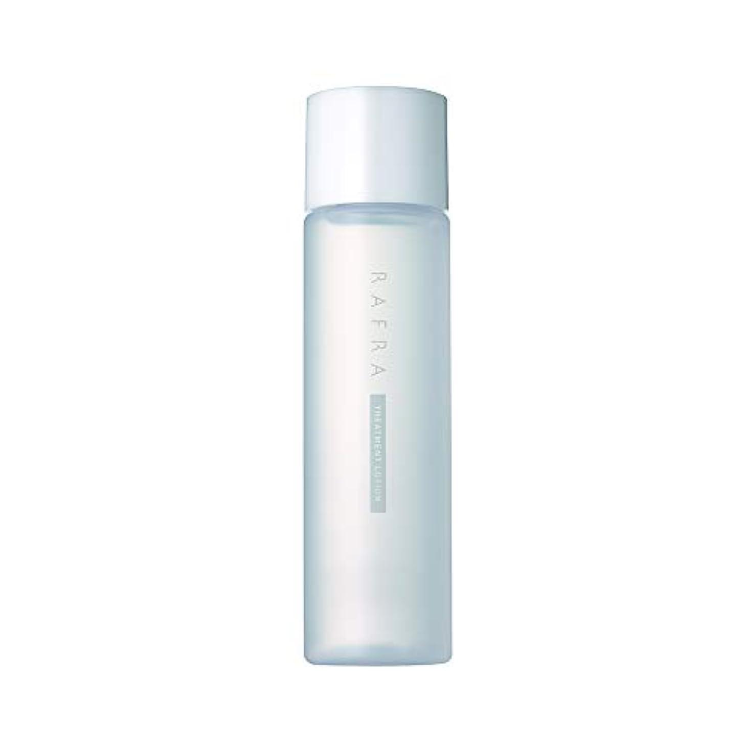 透けて見える月曜わずかにラフラ トリートメントローション 150ml 化粧水 ブースター 導入液