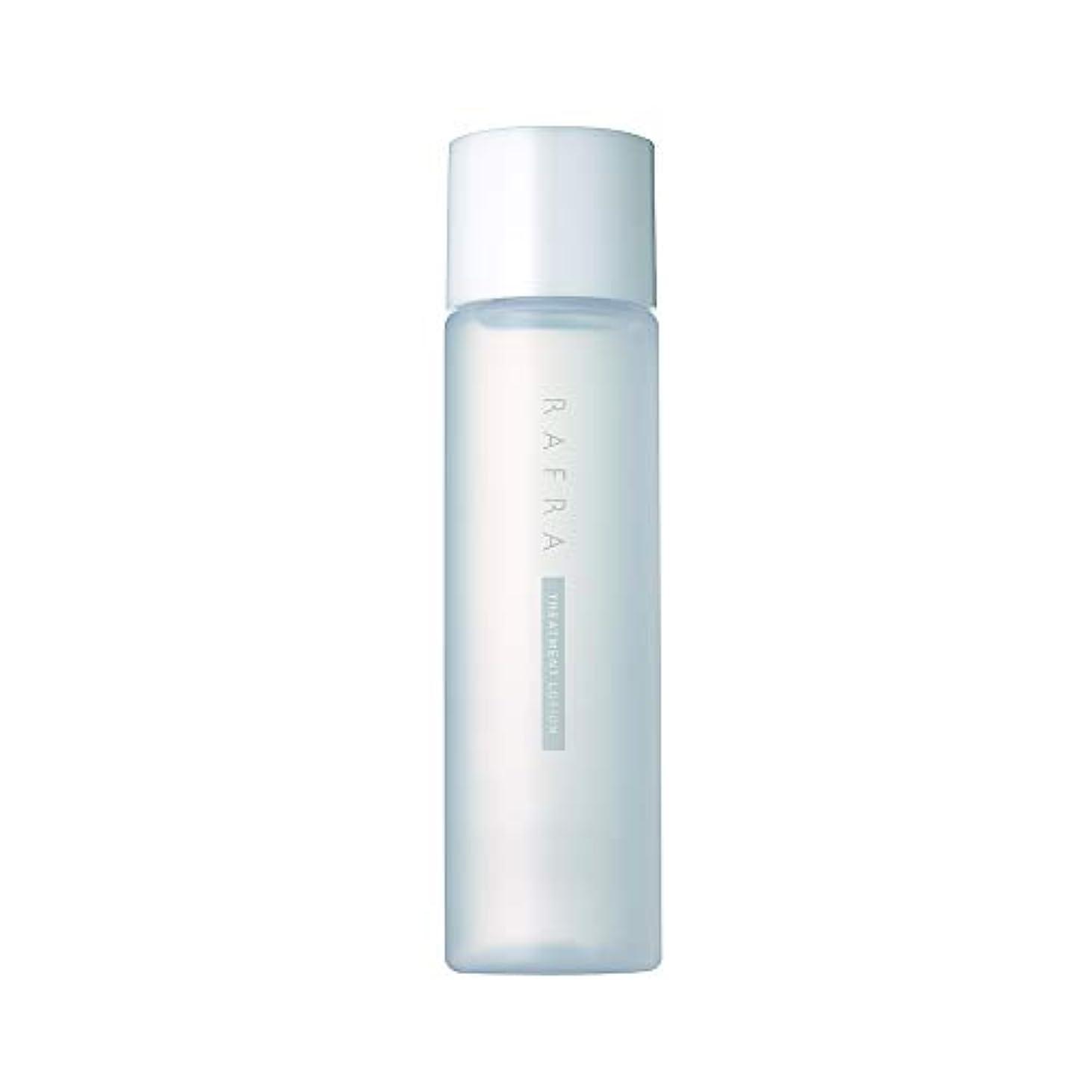 人差し指考える歴史ラフラ トリートメントローション 150ml 化粧水 ブースター 導入液