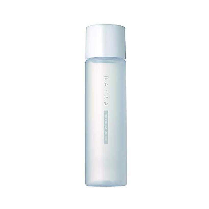 フリッパーソース高齢者ラフラ トリートメントローション 150ml 化粧水 ブースター 導入液