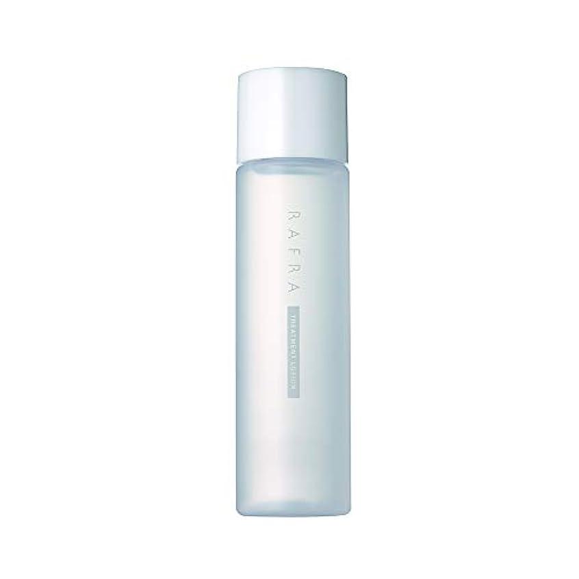 暫定予見するシーフードラフラ トリートメントローション 150ml 化粧水 ブースター 導入液