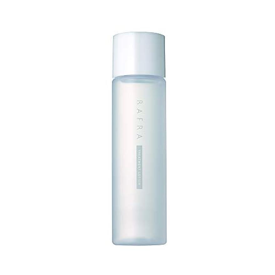 仮装出来事六月ラフラ トリートメントローション 150ml 化粧水 ブースター 導入液