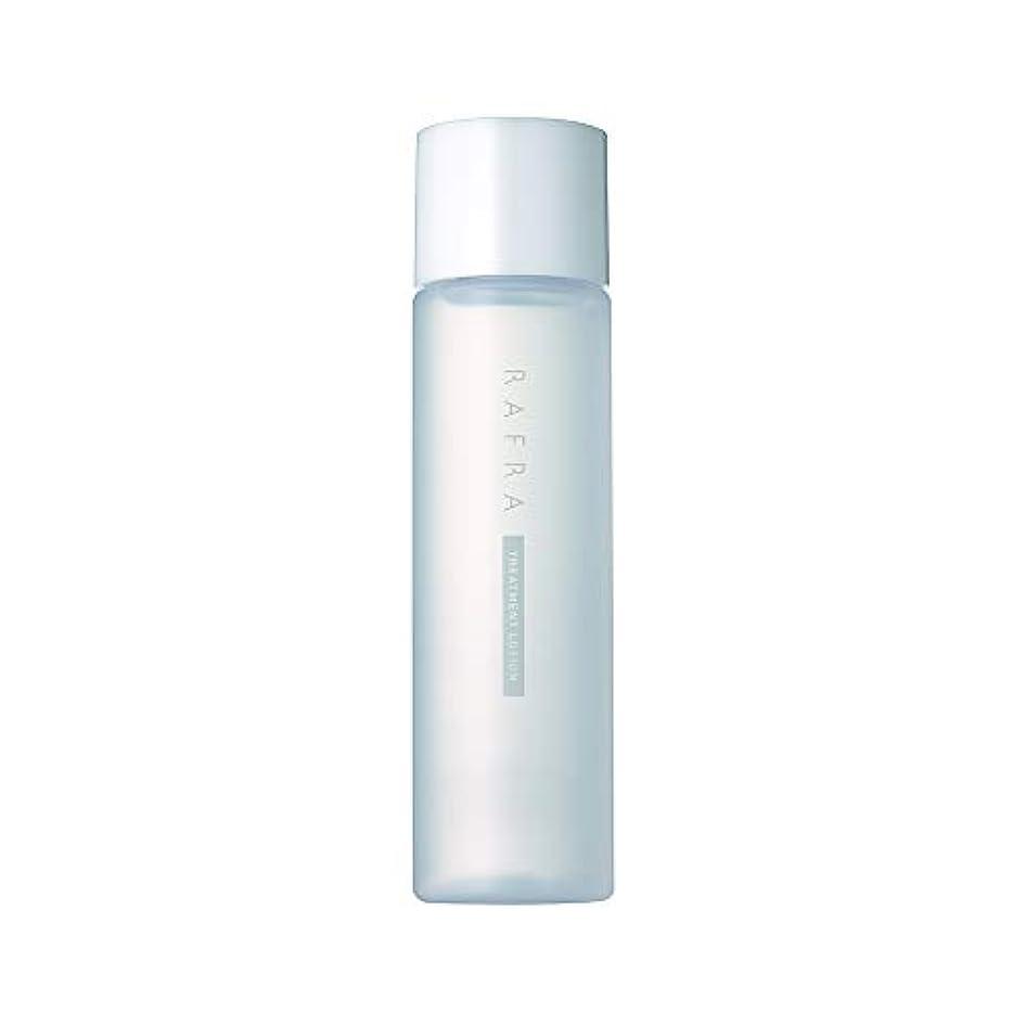 抑止する半ば強化ラフラ トリートメントローション 150ml 化粧水 ブースター 導入液