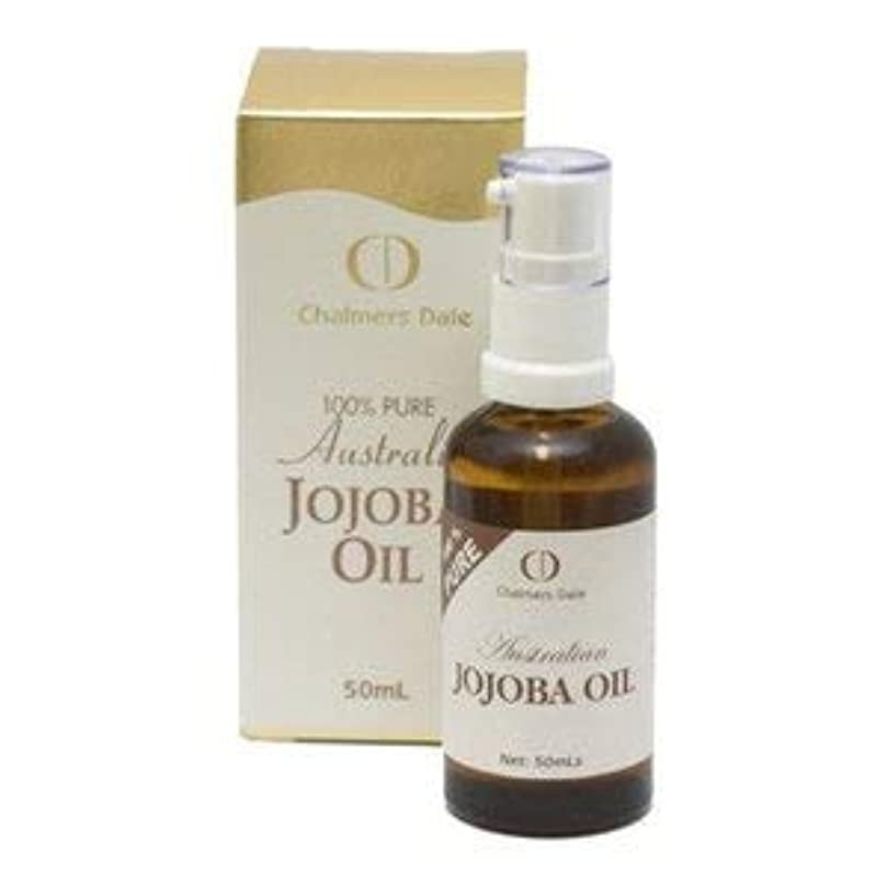 [Chalmers Date] 100%ピュア ホホバオイル(100%PURE Austalian JOJOBA OIL) 50ml [海外直送品] Sale