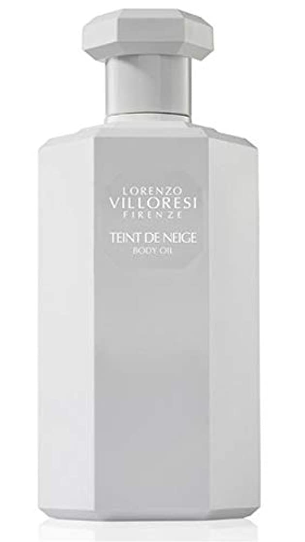 大きい羽修理工Lorenzo Villoresi Teint De Neige Body Oil 250 ml New in Box