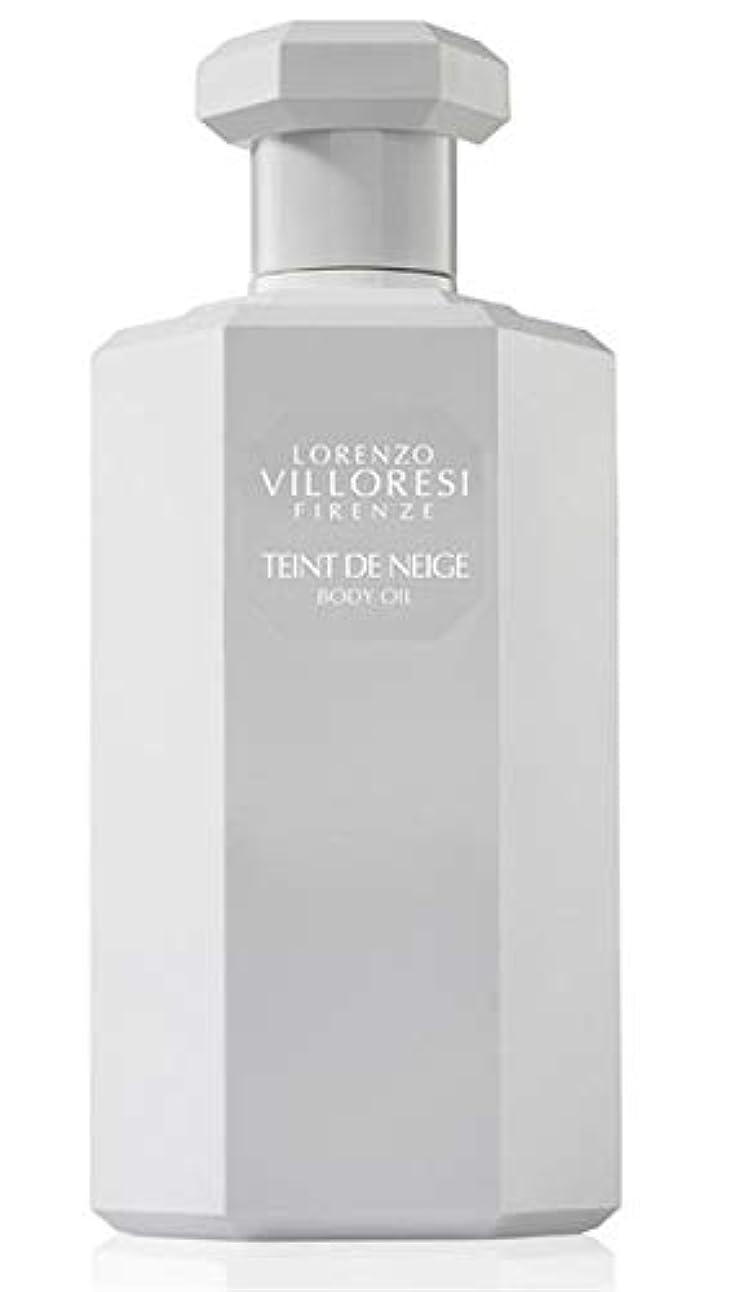 メディカル礼拝飛躍Lorenzo Villoresi Teint De Neige Body Oil 250 ml New in Box