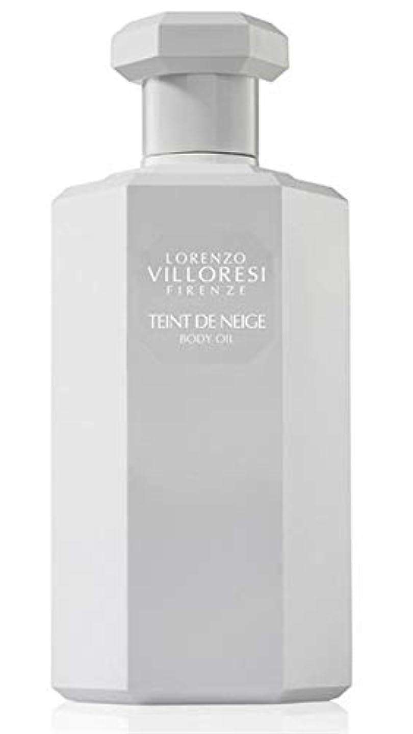 バスタブ舗装親愛なLorenzo Villoresi Teint De Neige Body Oil 250 ml New in Box