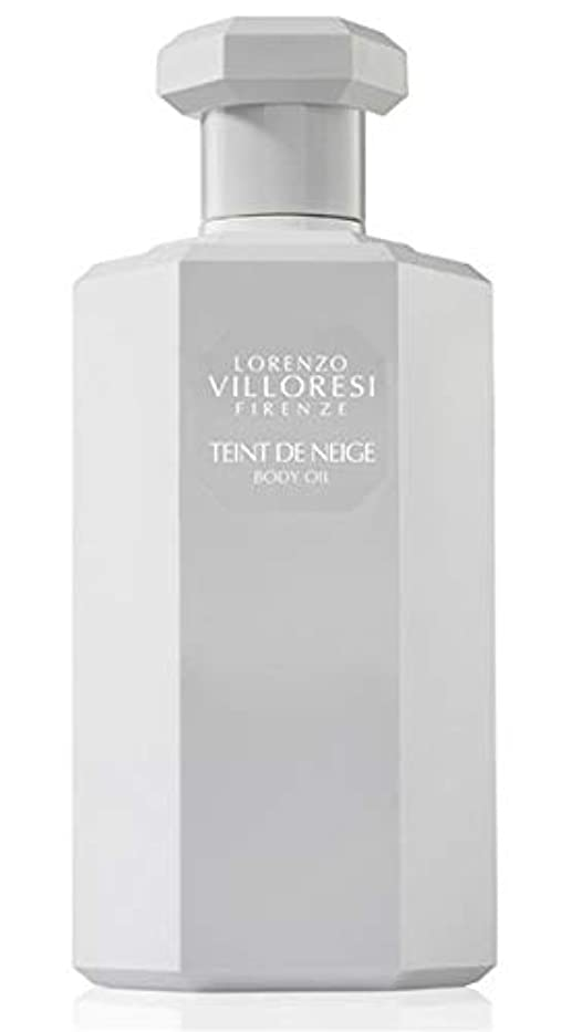 寓話好奇心盛ピンLorenzo Villoresi Teint De Neige Body Oil 250 ml New in Box
