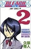 BLEACH  2 (ジャンプコミックス)