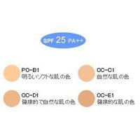 カネボウ media(メディア) クリームファンデーション PO-B1(明るいソフトな肌の色)
