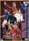 イングランドプレミアリーグ 2000/2001 [DVD]