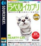 ラベル イカプリ HEARTY CAT キャンペーン版
