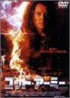 ゴッド・アーミー 聖戦 [DVD]