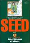Seed (9) (ヤングジャンプ・コミックスBJ)