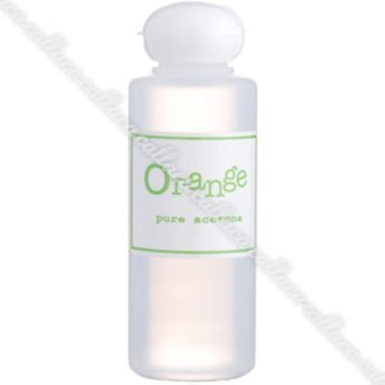 産地レモン槍ORANGE(オレンジ)アセトン135ml