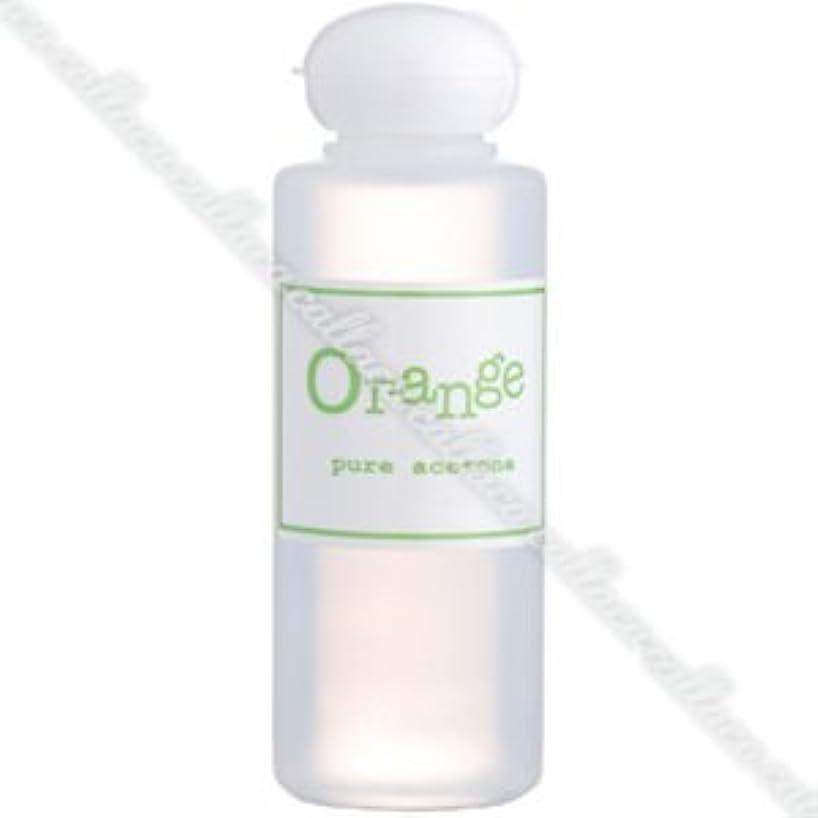 公然と赤外線体操選手ORANGE(オレンジ)アセトン135ml