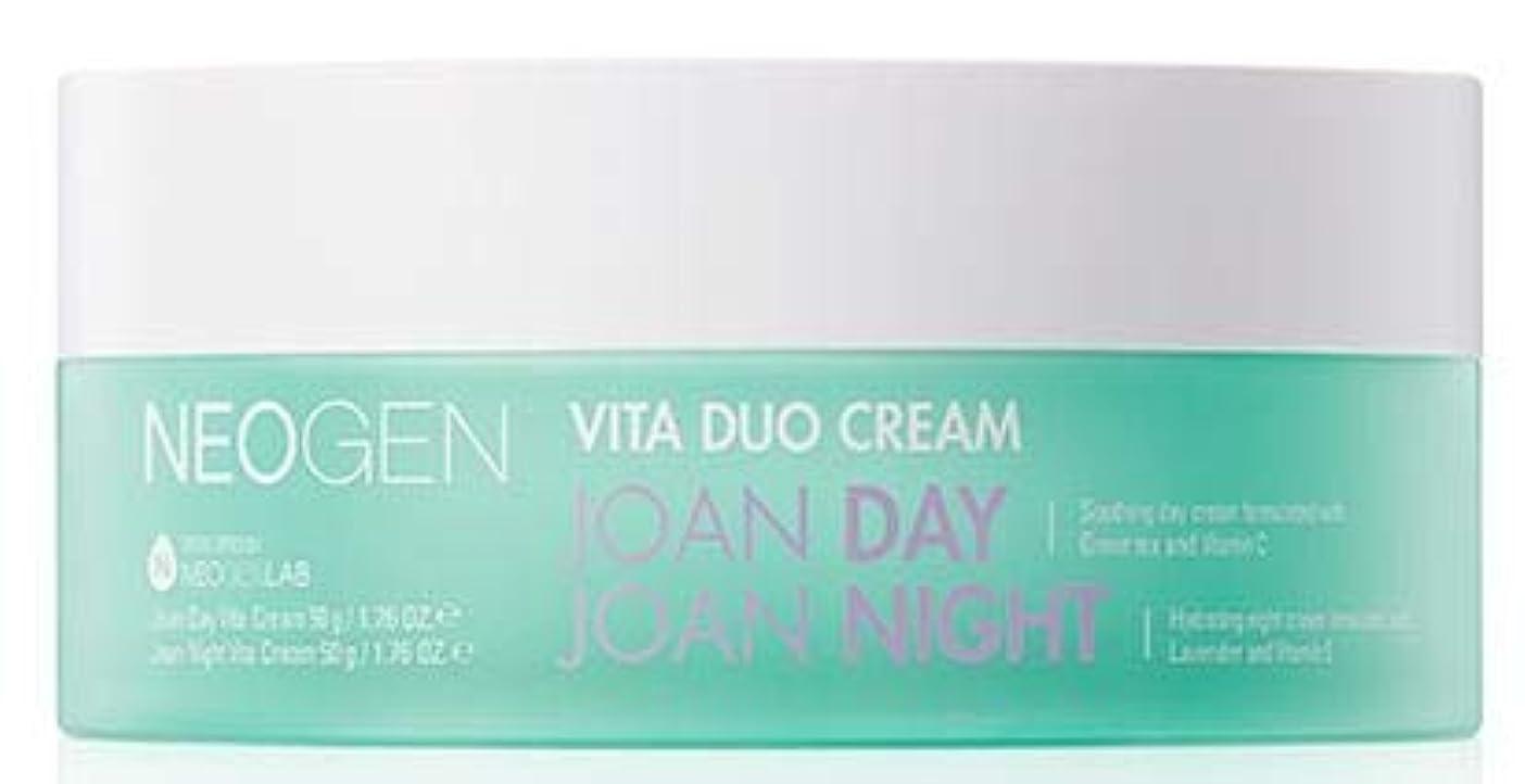 手順発行する子供時代[Neogen] Vita Duo Cream (50g + 50g) /[ネオゼン] ビタデュオクリーム(50g+50g) [並行輸入品]